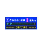 【動く】駅の電光掲示板風<1>(個別スタンプ:12)
