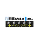【動く】駅の電光掲示板風<1>(個別スタンプ:13)