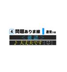 【動く】駅の電光掲示板風<1>(個別スタンプ:14)