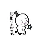 弱虫サムライ(個別スタンプ:02)