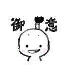 弱虫サムライ(個別スタンプ:03)