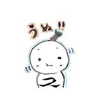 弱虫サムライ(個別スタンプ:04)