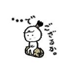 弱虫サムライ(個別スタンプ:05)