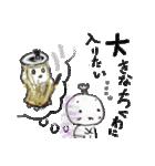 弱虫サムライ(個別スタンプ:39)