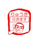 りゅうきですが!(個別スタンプ:05)