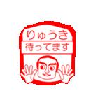 りゅうきですが!(個別スタンプ:08)