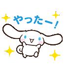 サンリオキャラクター大賞記念!ベスト40(個別スタンプ:1)
