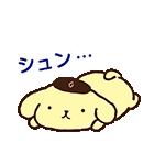 サンリオキャラクター大賞記念!ベスト40(個別スタンプ:2)