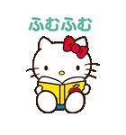 サンリオキャラクター大賞記念!ベスト40(個別スタンプ:4)