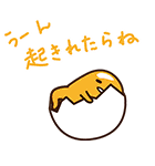 サンリオキャラクター大賞記念!ベスト40(個別スタンプ:5)
