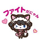 サンリオキャラクター大賞記念!ベスト40(個別スタンプ:9)