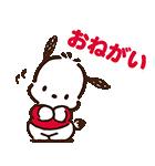 サンリオキャラクター大賞記念!ベスト40(個別スタンプ:10)