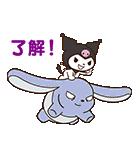 サンリオキャラクター大賞記念!ベスト40(個別スタンプ:11)