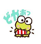 サンリオキャラクター大賞記念!ベスト40(個別スタンプ:12)