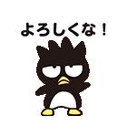 サンリオキャラクター大賞記念!ベスト40(個別スタンプ:14)