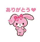 サンリオキャラクター大賞記念!ベスト40(個別スタンプ:16)