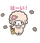 サンリオキャラクター大賞記念!ベスト40(個別スタンプ:17)