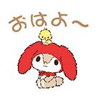 サンリオキャラクター大賞記念!ベスト40(個別スタンプ:19)