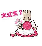 サンリオキャラクター大賞記念!ベスト40(個別スタンプ:21)
