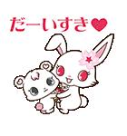 サンリオキャラクター大賞記念!ベスト40(個別スタンプ:22)
