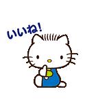 サンリオキャラクター大賞記念!ベスト40(個別スタンプ:26)