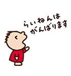 サンリオキャラクター大賞記念!ベスト40(個別スタンプ:27)