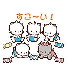 サンリオキャラクター大賞記念!ベスト40(個別スタンプ:29)