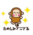 サンリオキャラクター大賞記念!ベスト40(個別スタンプ:31)