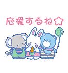 サンリオキャラクター大賞記念!ベスト40(個別スタンプ:32)