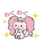 サンリオキャラクター大賞記念!ベスト40(個別スタンプ:33)