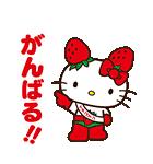 サンリオキャラクター大賞記念!ベスト40(個別スタンプ:39)
