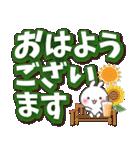 【くっきり大きな文字!】真夏のうさぎさん(個別スタンプ:2)