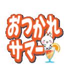 【くっきり大きな文字!】真夏のうさぎさん(個別スタンプ:7)