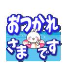 【くっきり大きな文字!】真夏のうさぎさん(個別スタンプ:8)