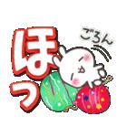 【くっきり大きな文字!】真夏のうさぎさん(個別スタンプ:16)