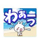 【くっきり大きな文字!】真夏のうさぎさん(個別スタンプ:25)