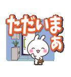 【くっきり大きな文字!】真夏のうさぎさん(個別スタンプ:29)
