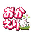 【くっきり大きな文字!】真夏のうさぎさん(個別スタンプ:30)
