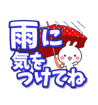 【くっきり大きな文字!】真夏のうさぎさん(個別スタンプ:33)