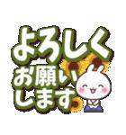 【くっきり大きな文字!】真夏のうさぎさん(個別スタンプ:36)