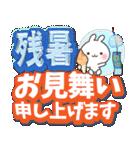 【くっきり大きな文字!】真夏のうさぎさん(個別スタンプ:38)