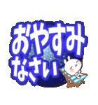 【くっきり大きな文字!】真夏のうさぎさん(個別スタンプ:40)
