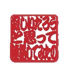 はんこ屋さん イケてる女会話1 ハンコ印鑑(個別スタンプ:08)