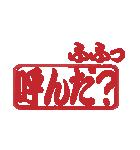 はんこ屋さん イケてる女会話1 ハンコ印鑑(個別スタンプ:19)