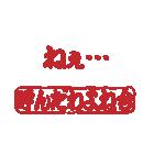 はんこ屋さん イケてる女会話1 ハンコ印鑑(個別スタンプ:22)