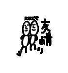 うすい.かおさん(個別スタンプ:04)