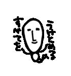 うすい.かおさん(個別スタンプ:08)