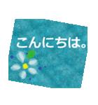 """伝えたい想いにかわいい花を添えて。""""和""""(個別スタンプ:01)"""