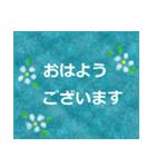 """伝えたい想いにかわいい花を添えて。""""和""""(個別スタンプ:02)"""