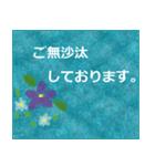 """伝えたい想いにかわいい花を添えて。""""和""""(個別スタンプ:03)"""
